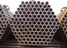 China Tubos inconsútiles retirados a frío para construir, tubo GB8162/GB8163 de la pared fina del cambiador de calor distribuidor